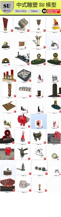 中式现代雕塑su模型