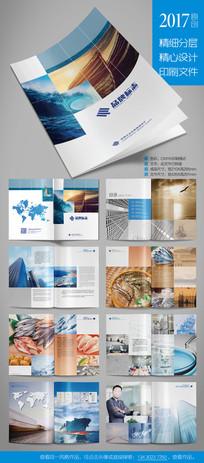 蓝色海洋产品画册宣传册模板