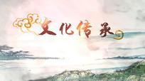 震撼水墨中国文化AE片头模板