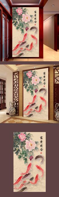 中式工笔画牡丹花富贵有余玄关