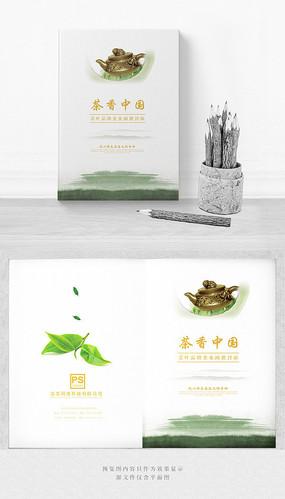 清新中国风茶叶画册封面