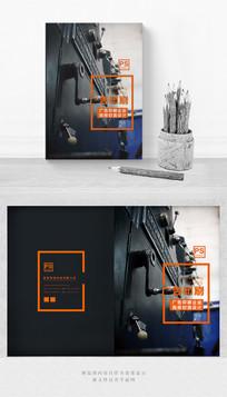 深色大气商务印刷企业画册封面