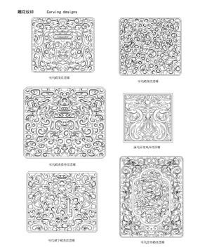 中式家具雕花图案