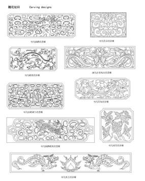 動物紋樣圖案