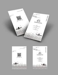 中国风高端餐厅名片
