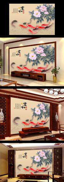 中式工笔画牡丹九鱼图背景墙