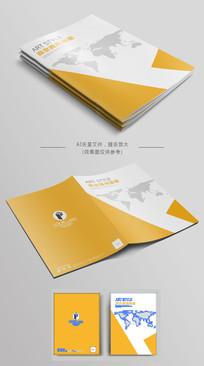 橙色简约画册模板封面