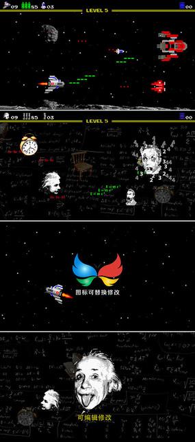 街机游戏微信小视频模板