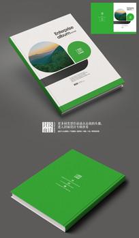 绿色农业环保企业宣传画册封面