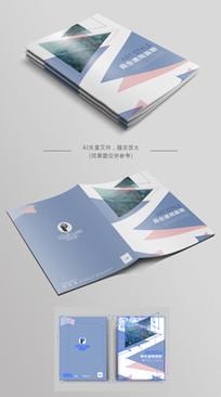 美式立体画册封面设计