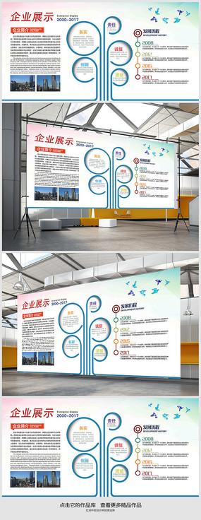 企业风采展示文化背景墙