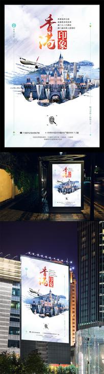 香港印象旅游海报