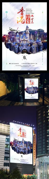 香港印象水墨风旅游海报