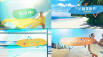 快节奏图文夏季阳光沙滩视频