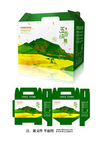 五谷杂粮包装