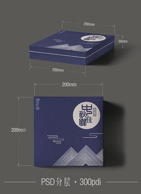 中秋佳节礼盒包装