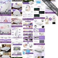 紫色薰衣草清新床垫详情