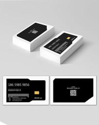 创意个性信用卡名片