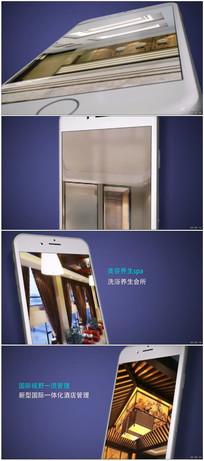 手机APP酒店宣传动画展示
