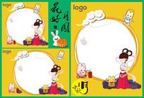 中秋节卡通POP海报