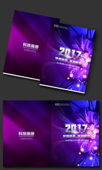 紫色创意画册封面