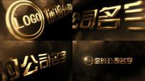 黄金标志LOGO演绎AE模版