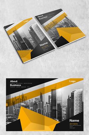 黄色极简拼块现代商务画册封面
