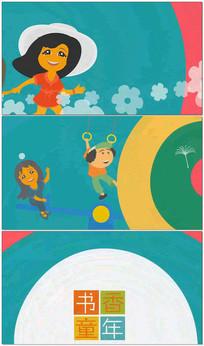 卡通幼儿园企业宣传片视频模版