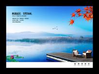 生态别墅地产创意形象广告