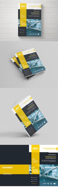 时尚大气商业杂志画册封面设计