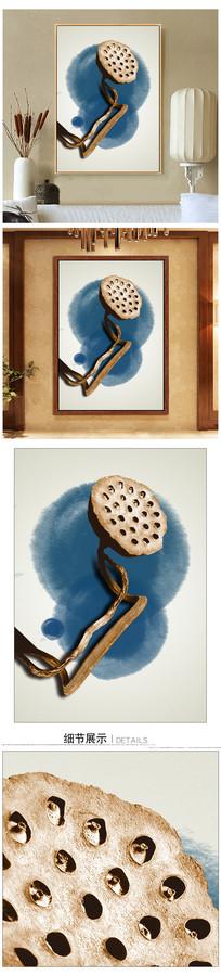 新中式水墨荷花装饰画