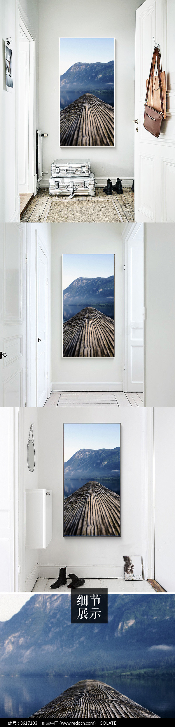 大自然风景山峰道路装饰画