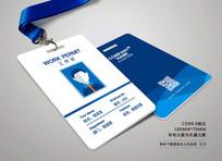 高档蓝色工作证设计