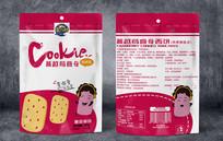 曲奇饼干食品包装