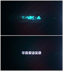科技光效标题视频模版