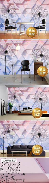 浪漫3D立体蒲公英壁画背景墙