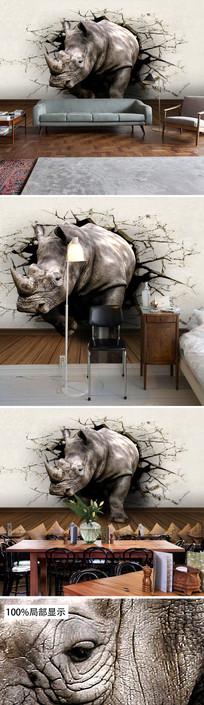 破墙而出的犀牛壁画背景墙
