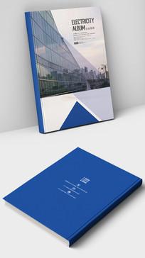 特种材料企业宣传画册封面