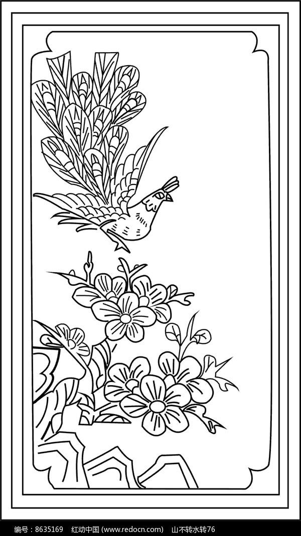孔雀与梅花雕刻图案图片