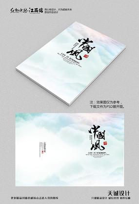 大气简约中国风画册封面模板