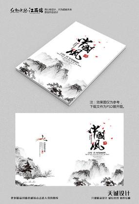 高档大气中国风封面模板