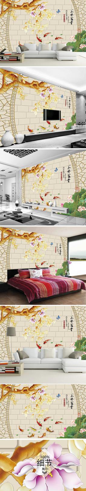 花开富贵彩雕玉兰花背景墙
