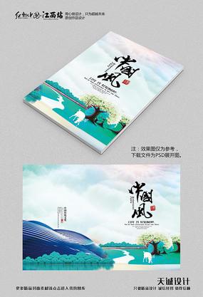 中国风封面设计37