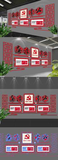 中式廉洁奉公廉政文化墙