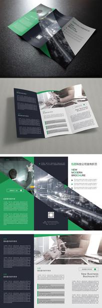 高档蓝色科技商务公司三折页