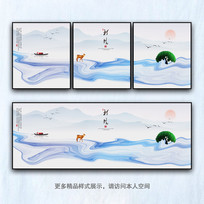 中国风地产广告设计