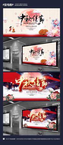 中国风中秋节广告画面设计
