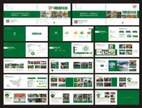 绿色电商扶贫画册