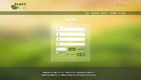 清新环保网站注册页面设计
