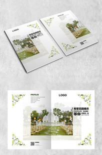 婚庆清新风景个性创意画册封面